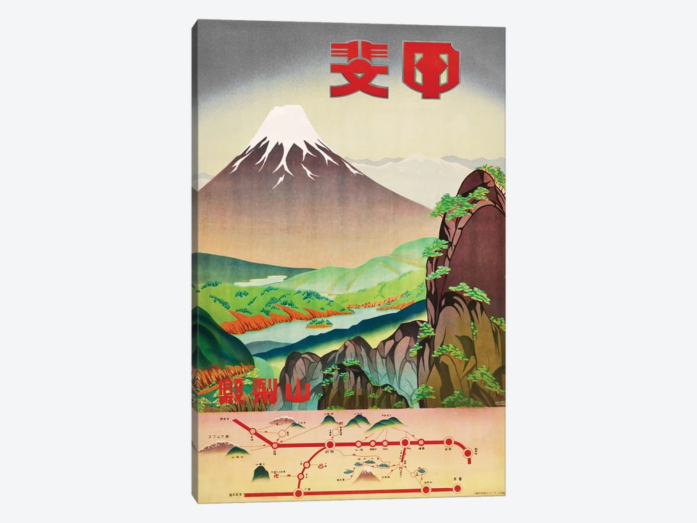 1930s Japan Travel Poster II by Vintage Apple Collection 1-piece Canvas Art Print