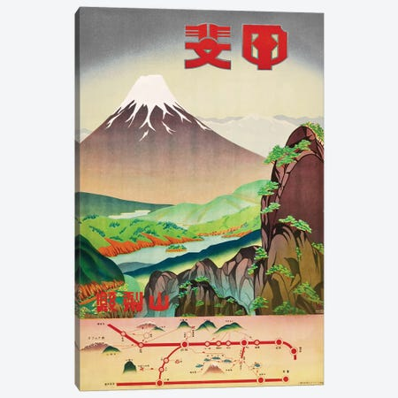 1930s Japan Travel Poster II Canvas Print #VAC1291} by Vintage Apple Collection Canvas Art