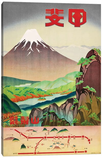 1930s Japan Travel Poster II Canvas Art Print
