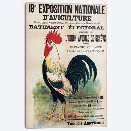 Agriculture Exposition Canvas Print #VAC1308} by Vintage Apple Collection Canvas Artwork