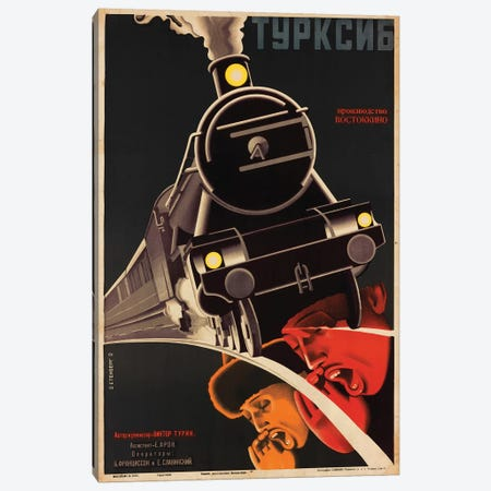 Art Deco Railroad Russia, 1929 Canvas Print #VAC1344} by Vintage Apple Collection Canvas Art Print