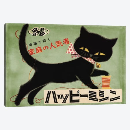 Black Cat On Green, Japanese Canvas Print #VAC1406} by Vintage Apple Collection Canvas Artwork