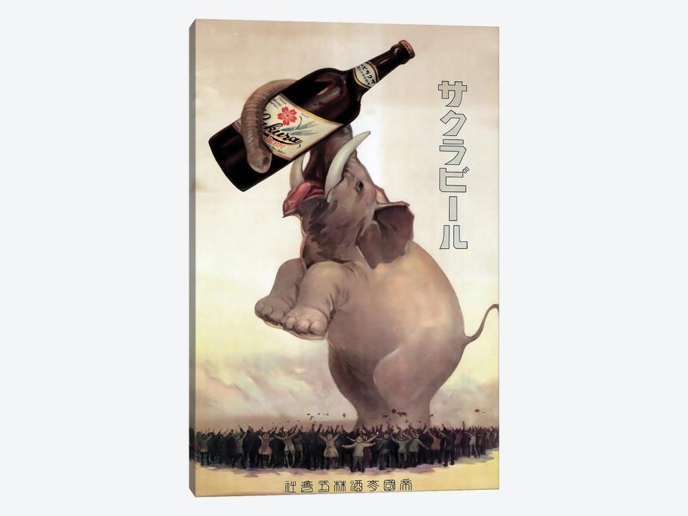 Elephant With Sakura Beer by Vintage Apple Collection 1-piece Canvas Print