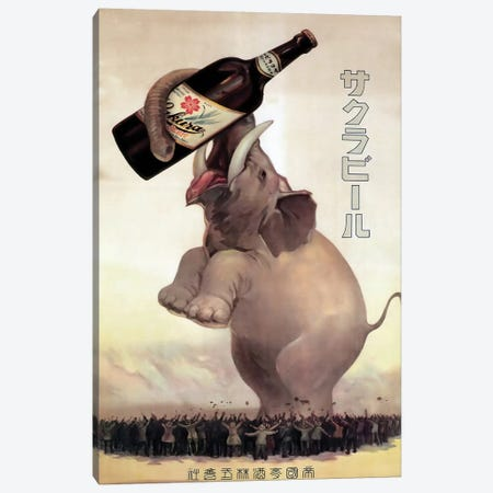 Elephant With Sakura Beer Canvas Print #VAC1529} by Vintage Apple Collection Canvas Wall Art
