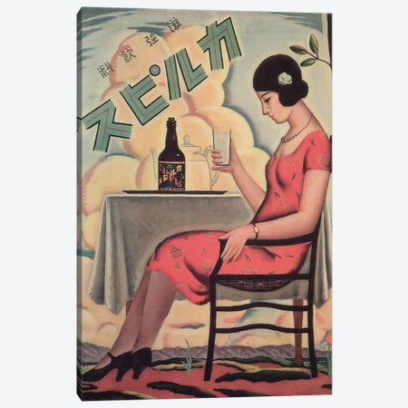 Japanese Calpis Canvas Print #VAC1720} by Vintage Apple Collection Canvas Wall Art