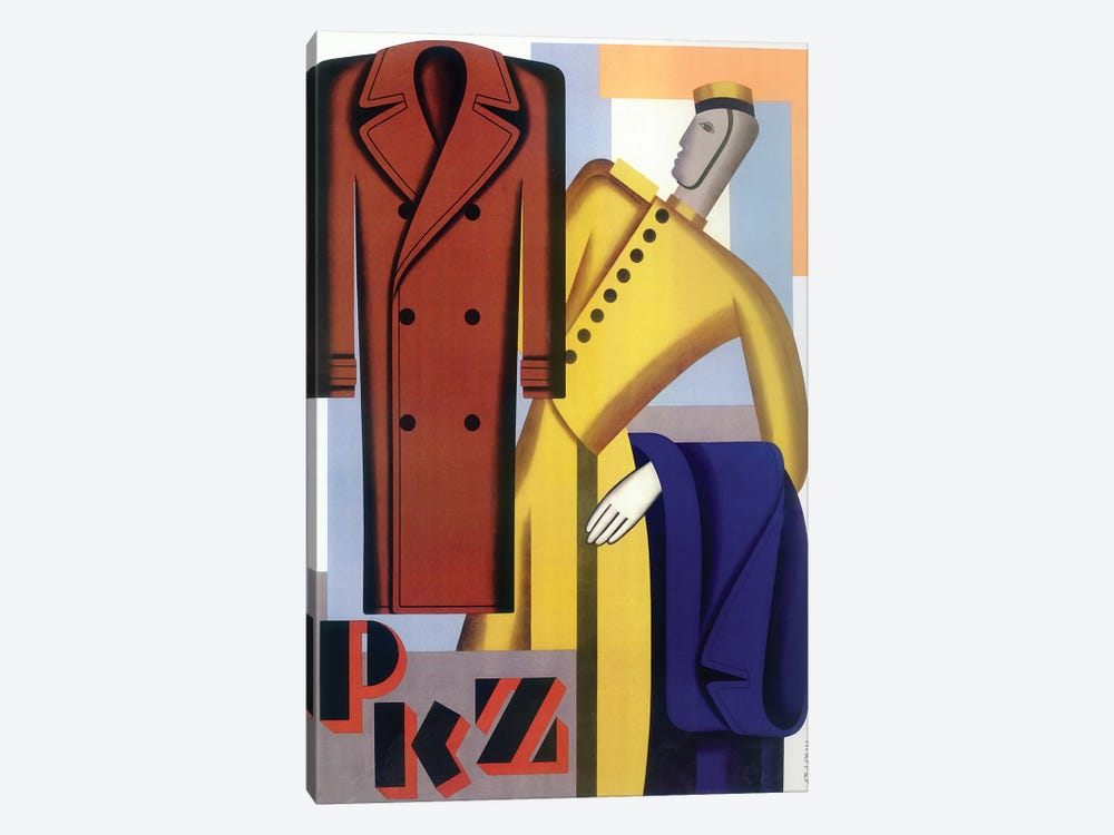 PKZ Men's Fashions by Vintage Apple Collection 1-piece Art Print