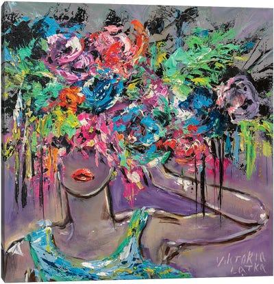 Blooming In Me Canvas Art Print