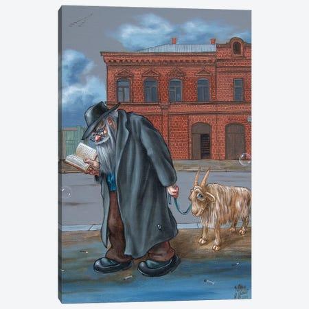 Jewish Wisdom Canvas Print #VMO100} by Victor Molev Canvas Print