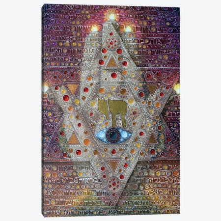Brahat Habait Blessing At Home Canvas Print #VMO10} by Victor Molev Canvas Wall Art