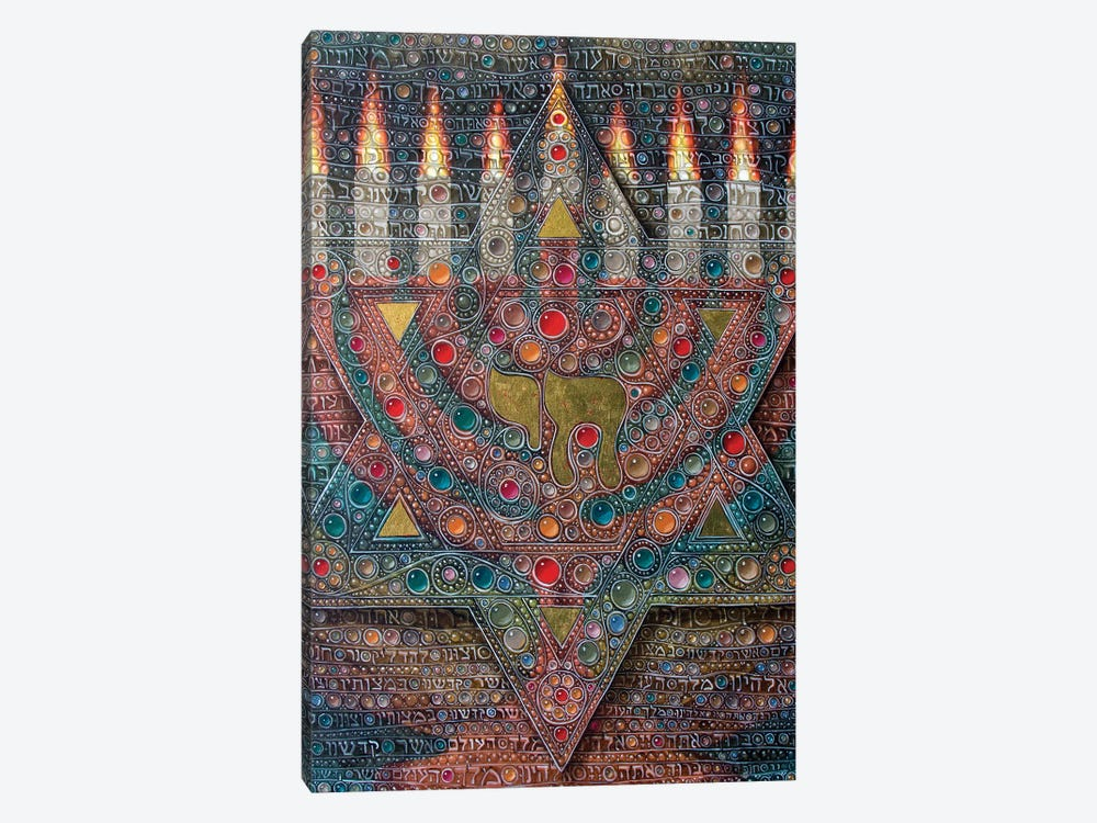 picture about Hanukkah Prayer Printable referred to as Chanukah Prayer Canvas Artwork via Victor Molev iCanvas