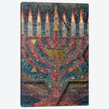 Chanukah Prayer Canvas Print #VMO12} by Victor Molev Canvas Wall Art