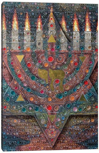 Chanukah Prayer Canvas Art Print