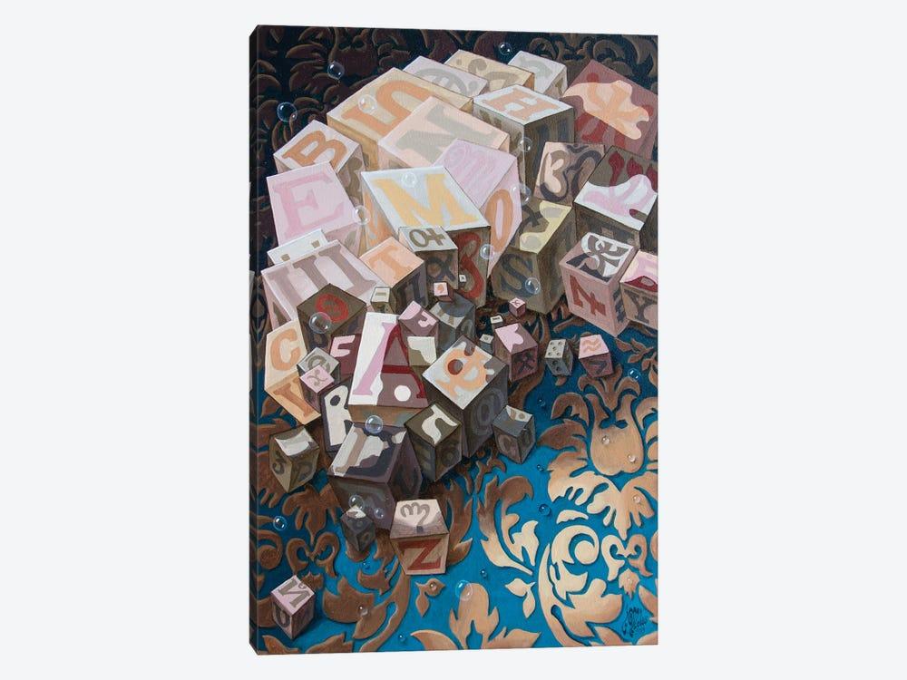 Einstein. Cubes by Victor Molev 1-piece Canvas Art Print
