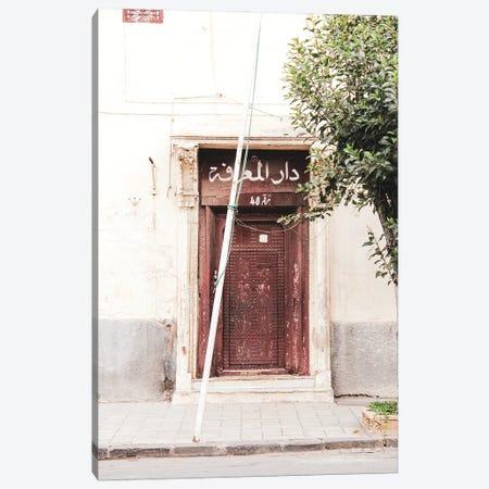 Morocco - Door Canvas Print #VNC537} by Alexandre Venancio Canvas Art Print