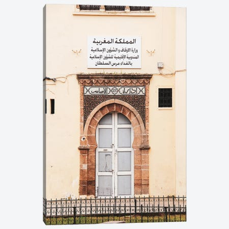 Morocco - Door III Canvas Print #VNC540} by Alexandre Venancio Art Print
