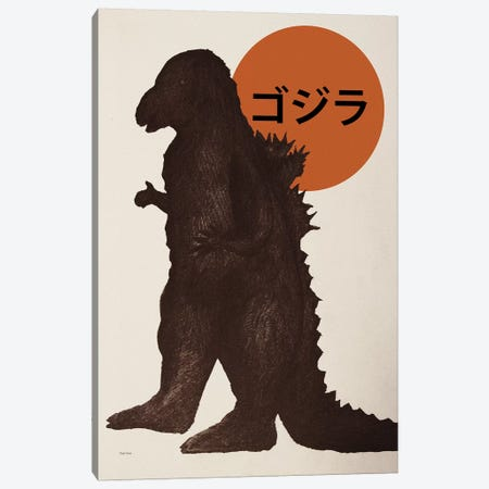 Godzilla Canvas Print #VSI45} by Claudia Varosio Canvas Art