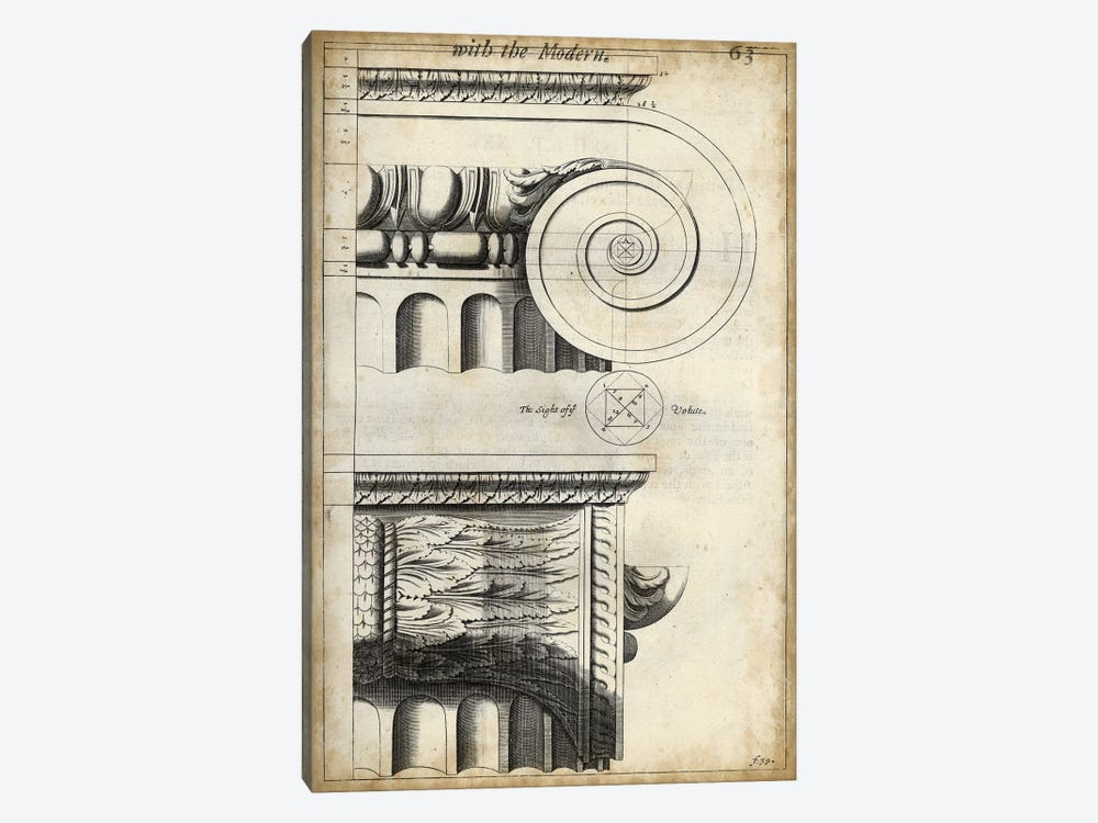 Architectural Composition II 1-piece Canvas Art Print