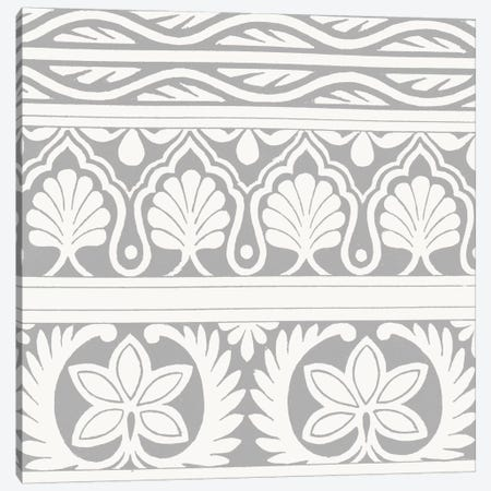 Ornamental Detail II Canvas Print #VSN227} by Vision Studio Canvas Art Print