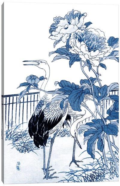 Blue & White Asian Garden I Canvas Art Print