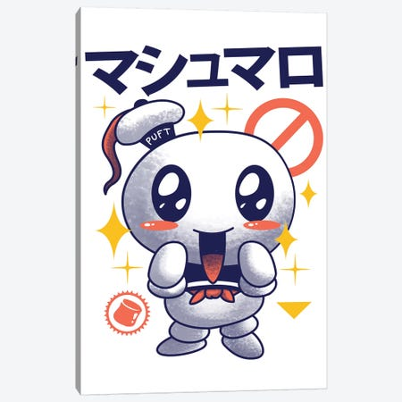 Kawaii Marshmallow Canvas Print #VTR17} by Vincent Trinidad Canvas Print