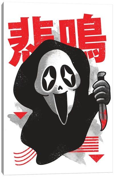 Kawaii Scream Canvas Art Print