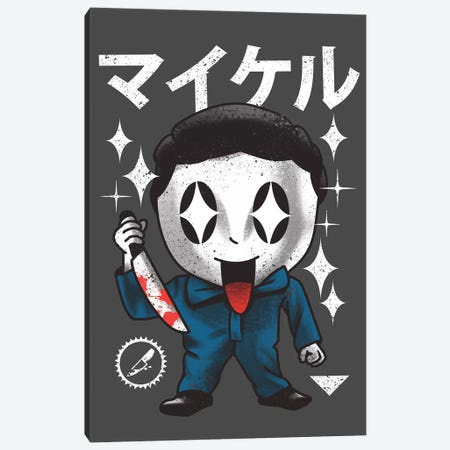Kawaii Slasher Canvas Print #VTR25} by Vincent Trinidad Canvas Artwork