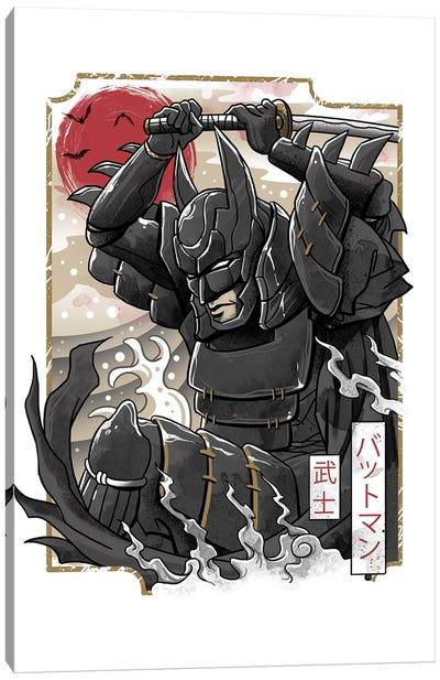 Dark Samurai Knight Canvas Art Print