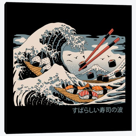 The Great Sushi Wave Canvas Print #VTR47} by Vincent Trinidad Canvas Art