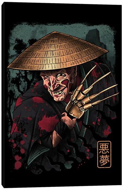 The Samurai Dreamer Canvas Art Print