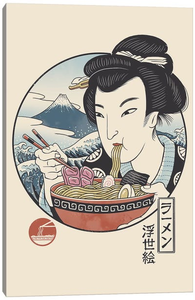 A Taste Of Japan Canvas Art Print