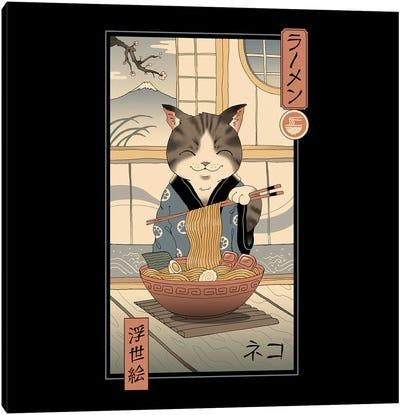 Neko Ramen Ukiyo-E Canvas Art Print