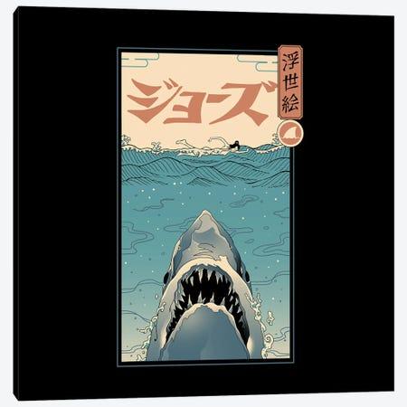 Shark Ukiyo-E Canvas Print #VTR68} by Vincent Trinidad Canvas Art Print