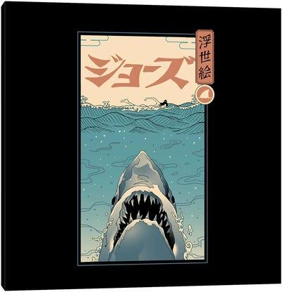 Shark Ukiyo-E Canvas Art Print