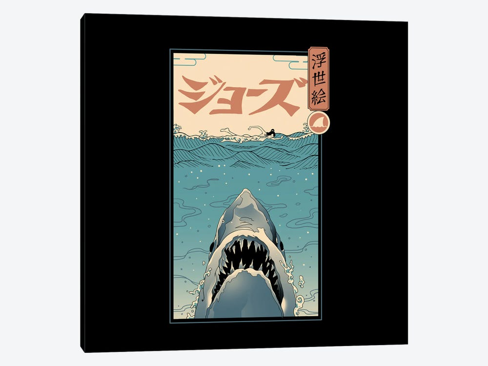 Shark Ukiyo-E by Vincent Trinidad 1-piece Canvas Art Print