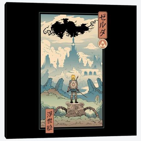 The Legend Ukiyo-E Canvas Print #VTR69} by Vincent Trinidad Canvas Print