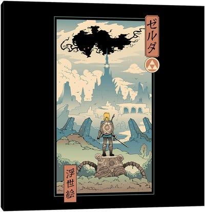 The Legend Ukiyo-E Canvas Art Print