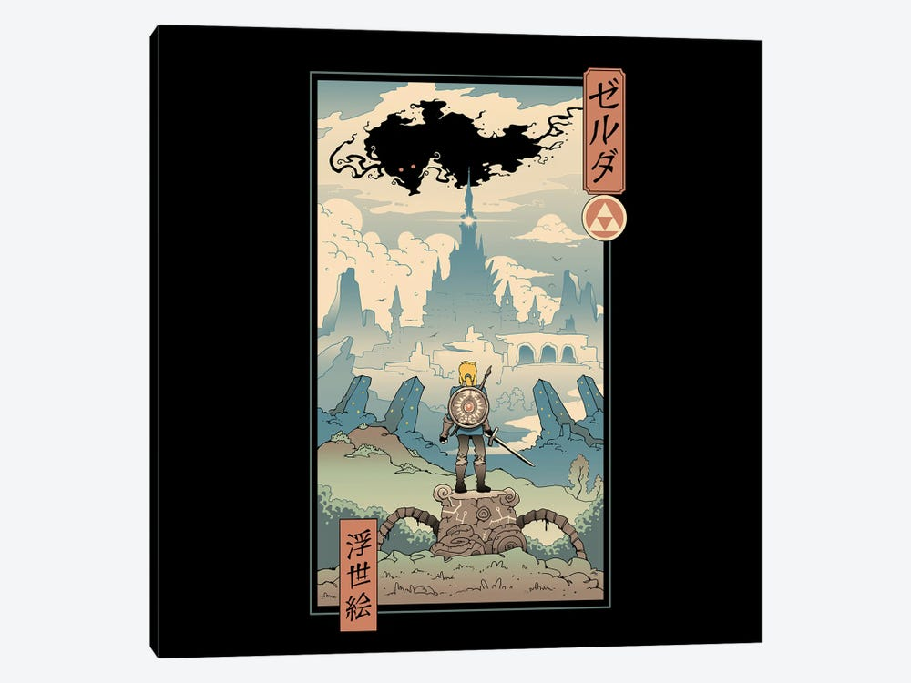 The Legend Ukiyo-E by Vincent Trinidad 1-piece Canvas Wall Art