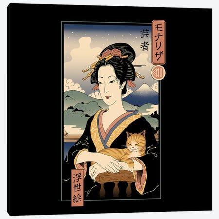 Ukiyo-E Lisa Canvas Print #VTR70} by Vincent Trinidad Canvas Wall Art