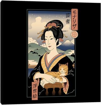 Ukiyo-E Lisa Canvas Art Print