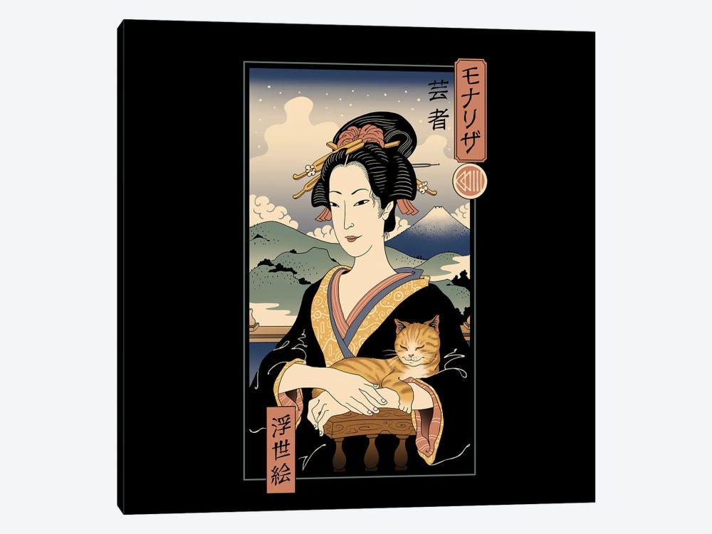 Ukiyo-E Lisa by Vincent Trinidad 1-piece Canvas Artwork