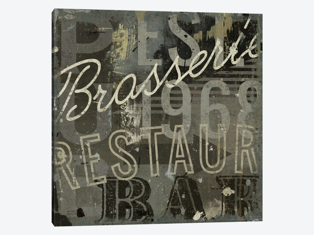 Restaurant Sign I 1-piece Art Print