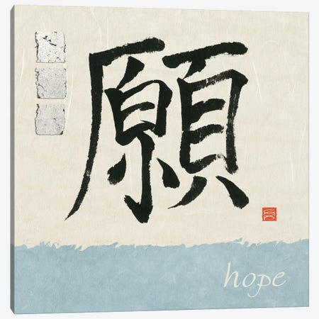 Hope Canvas Print #WAC1665} by Chris Paschke Canvas Wall Art