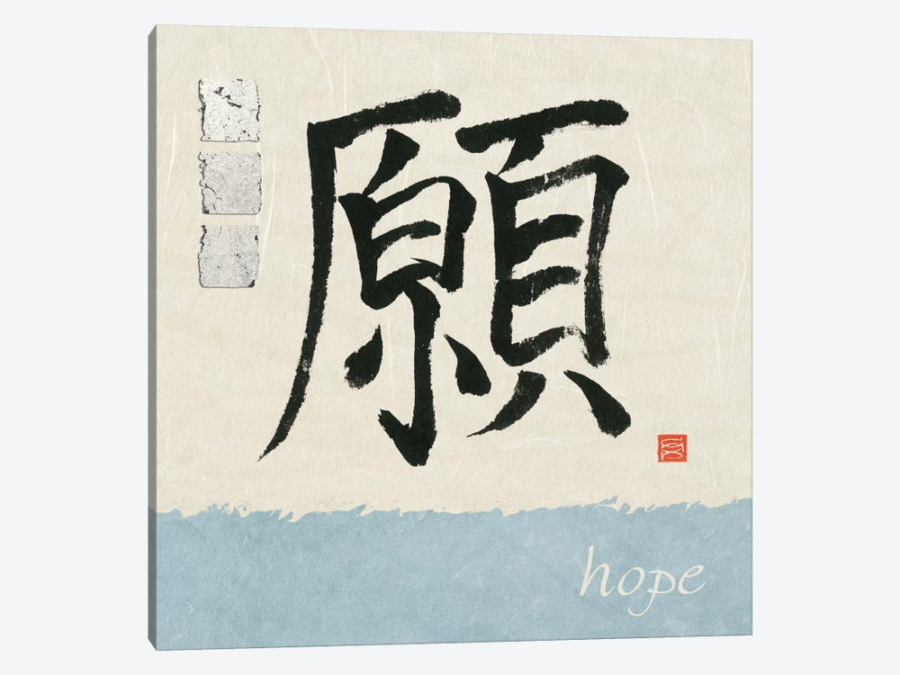 Hope by Chris Paschke 1-piece Canvas Art Print