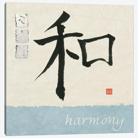 Harmony Canvas Print #WAC1666} by Chris Paschke Canvas Wall Art