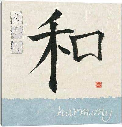 Harmony Canvas Print #WAC1666