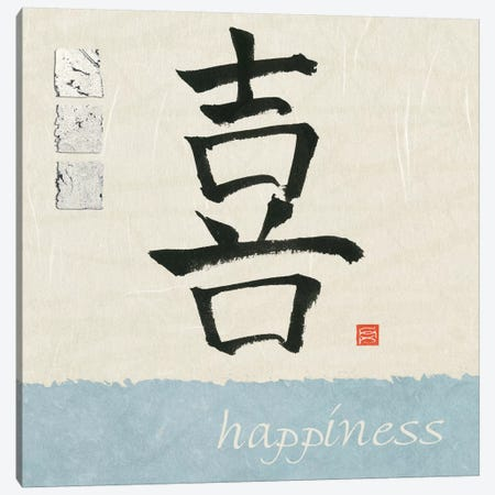 Happiness Canvas Print #WAC1667} by Chris Paschke Canvas Art