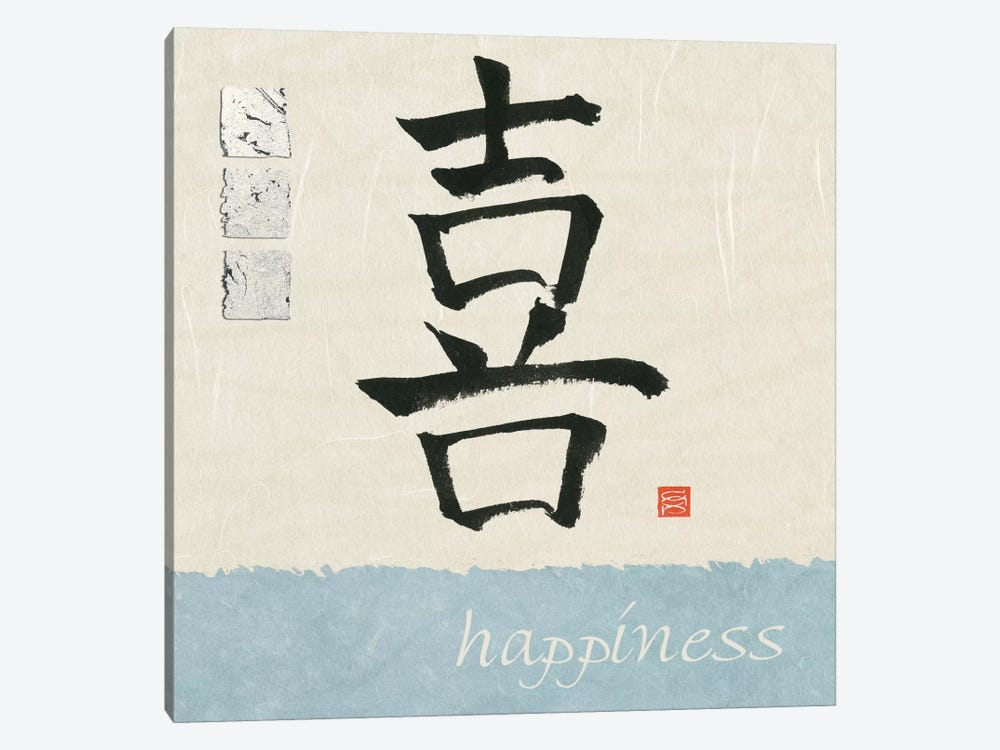 Happiness by Chris Paschke 1-piece Canvas Print