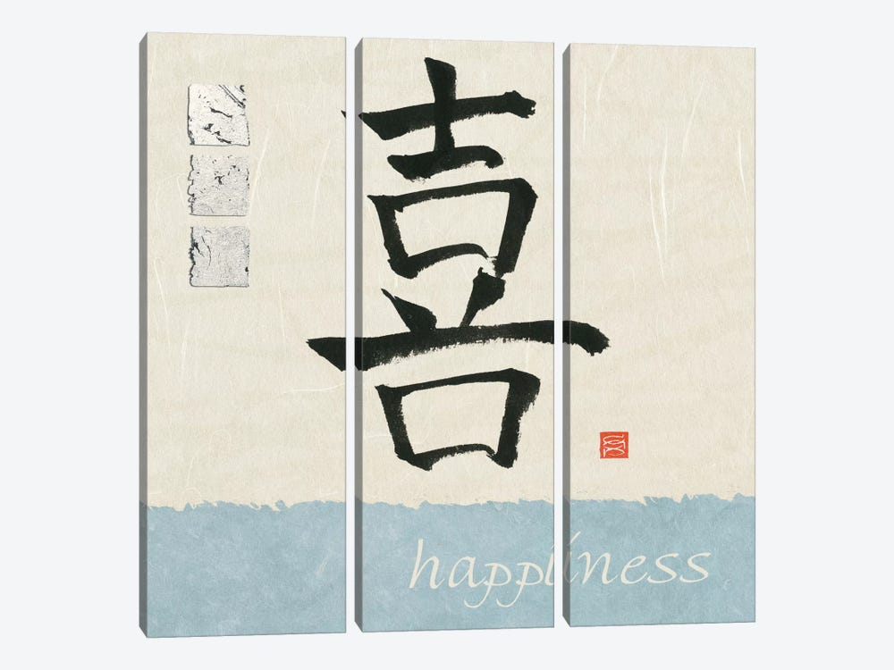 Happiness by Chris Paschke 3-piece Canvas Art Print