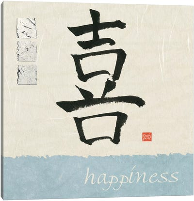 Happiness Canvas Art Print