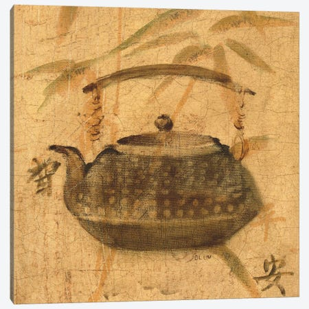 Asian Teapot III Canvas Print #WAC4766} by Cheri Blum Art Print